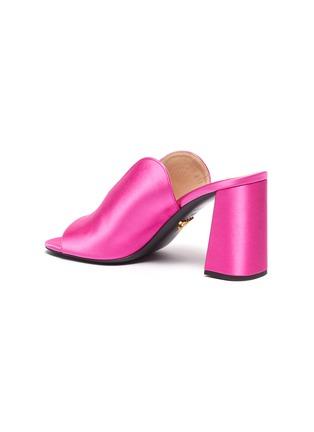 - PRADA - Curved vamp satin sandals
