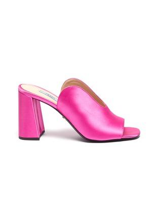 Main View - Click To Enlarge - PRADA - Curved vamp satin sandals