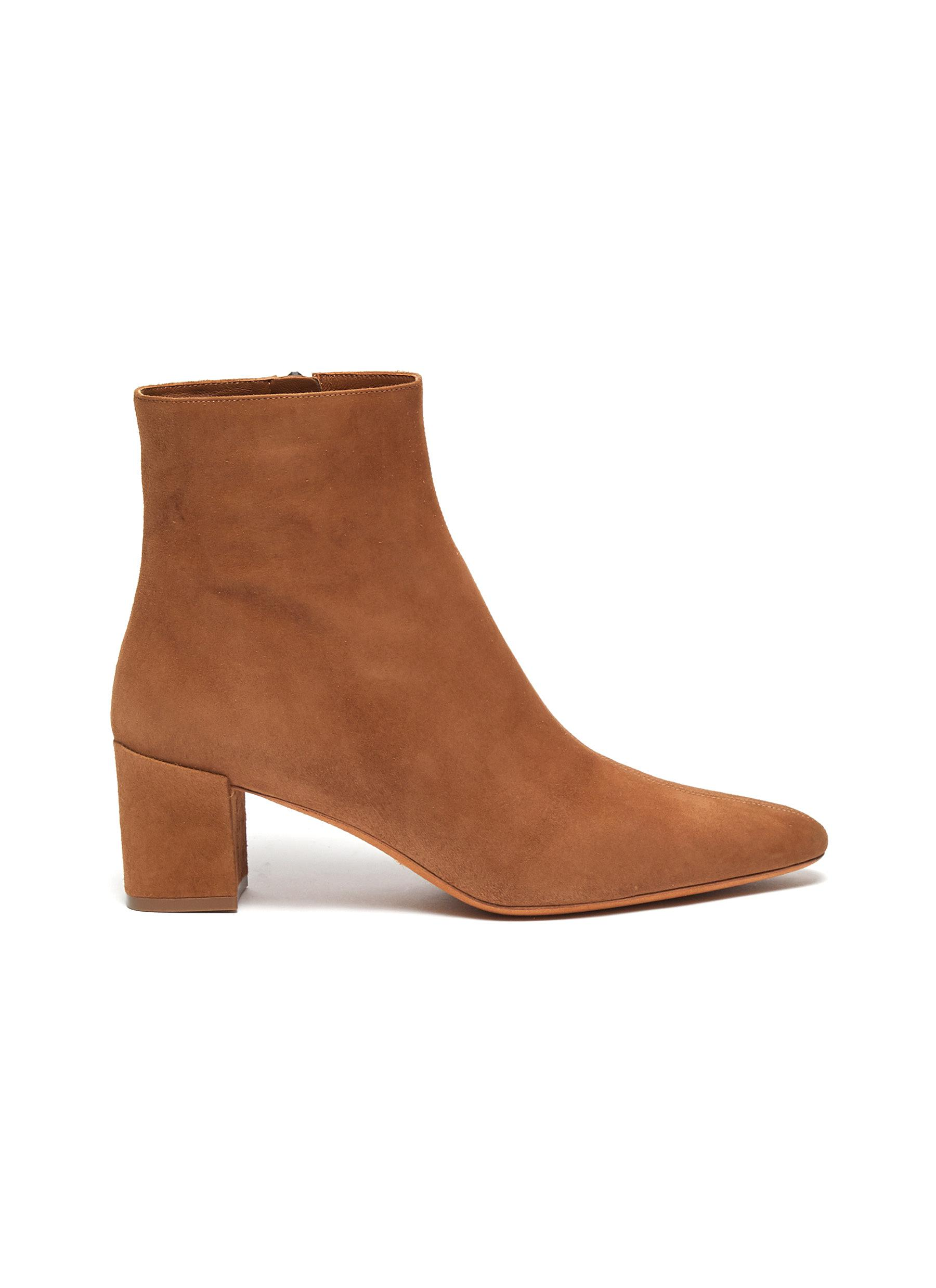 Lanica suede ankle boots by Vince