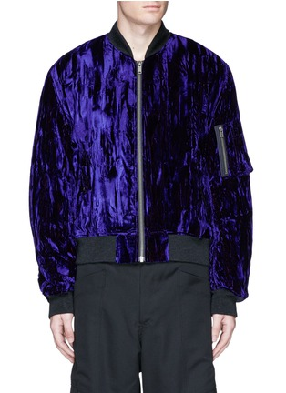 Main View - Click To Enlarge - Haider Ackermann - Crushed velvet bomber jacket