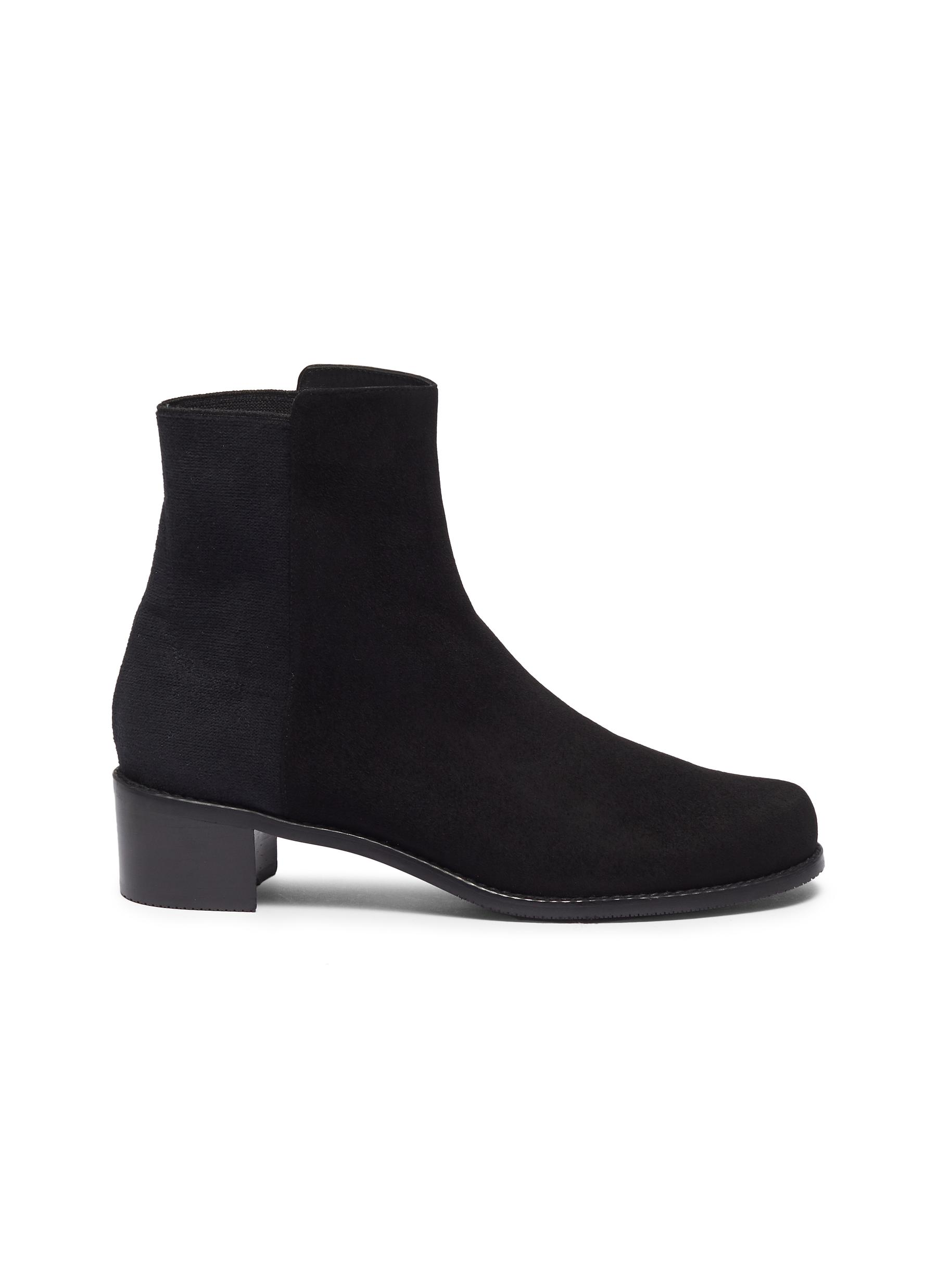 Easyon panelled suede ankle boots by Stuart Weitzman