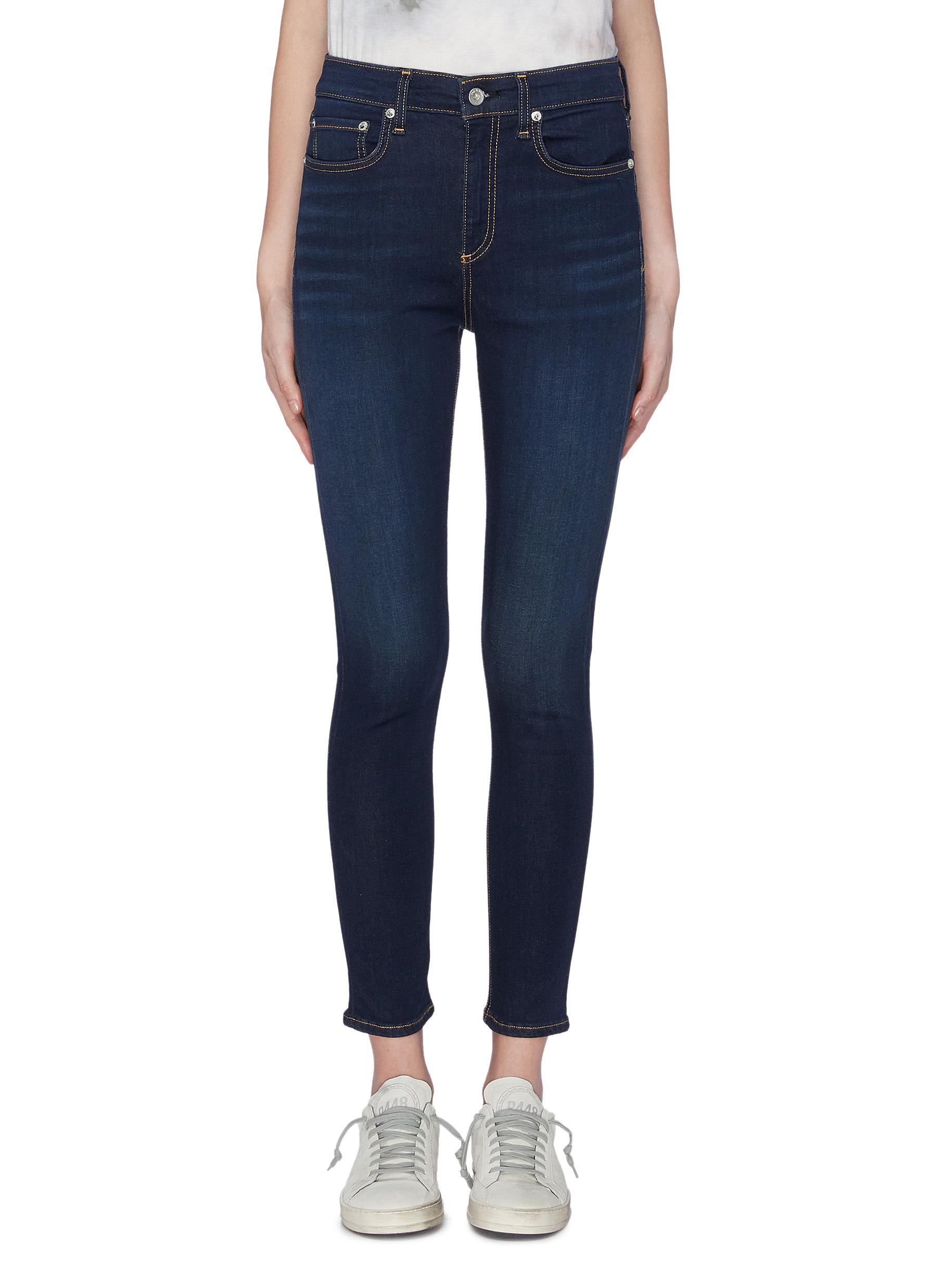 Nina cropped skinny jeans by Rag & Bone/Jean
