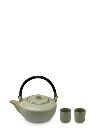 Main View - Click To Enlarge - SV Casa - Porcelain teapot and tumbler gift set