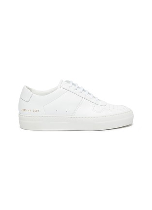 Main View - Click To Enlarge - COMMON PROJECTS - 'B Ball' platform leather sneakers