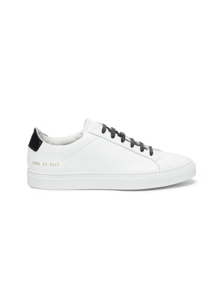 Main View - Click To Enlarge - COMMON PROJECTS - 'Retro Low' leather sneakers