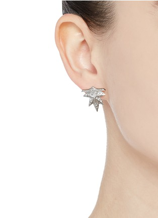 Figure View - Click To Enlarge - Melville Fine Jewellery - 'Eastern Light' diamond 18k white gold spike earrings