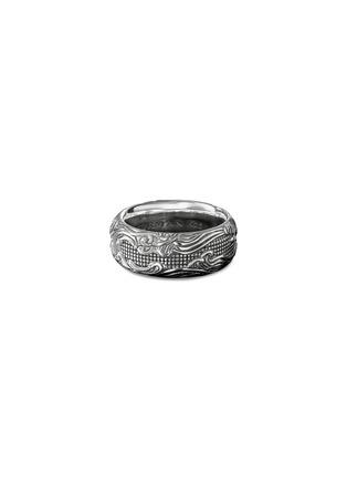 Main View - Click To Enlarge - DAVID YURMAN - 'Waves' silver ring
