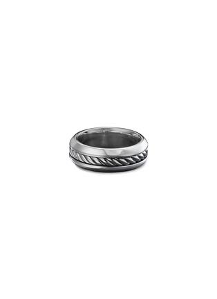 Main View - Click To Enlarge - DAVID YURMAN - 'Cable' silver ring