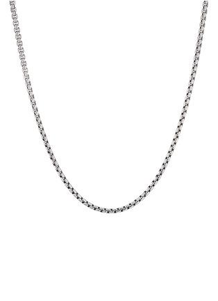 Main View - Click To Enlarge - DAVID YURMAN - Silver box chain necklace