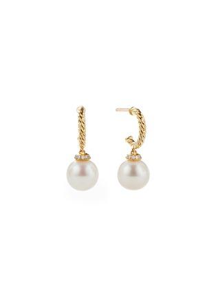 Main View - Click To Enlarge - DAVID YURMAN - Solari' diamond freshwater pearl 18k yellow gold drop earrings