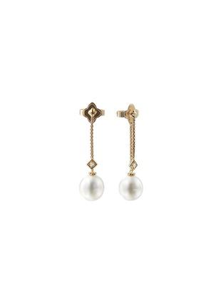 Main View - Click To Enlarge - DAVID YURMAN - Solari' diamond freshwater pearl chain drop earrings