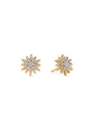 Main View - Click To Enlarge - DAVID YURMAN - 'Starburst' diamond 18k yellow gold stud earrings