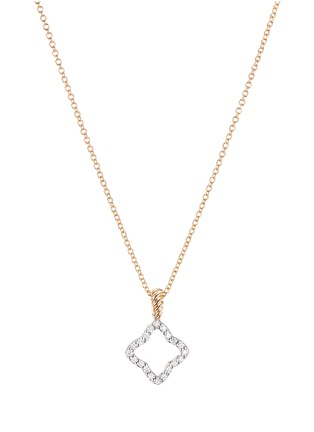 Main View - Click To Enlarge - DAVID YURMAN - 'Cable' diamond 18k yellow gold quatrefoil pendant necklace