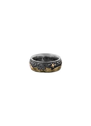 Main View - Click To Enlarge - DAVID YURMAN - 'Waves' diamond silver 18k yellow gold ring
