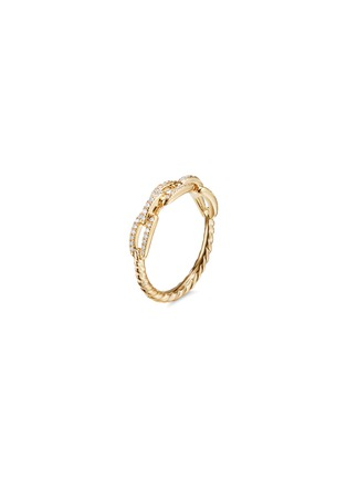 Main View - Click To Enlarge - DAVID YURMAN - 'Stax' diamond 18k yellow gold chain link ring