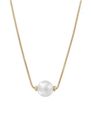 Main View - Click To Enlarge - DAVID YURMAN - Solari' diamond South Sea pearl pendant necklace