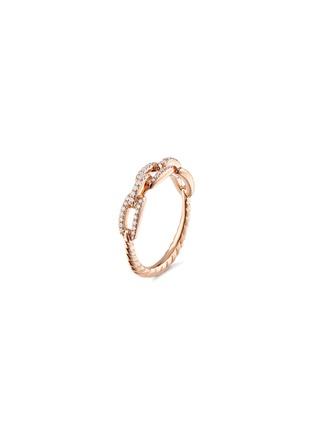 Main View - Click To Enlarge - DAVID YURMAN - 'Stax' diamond 18k rose gold chain link ring