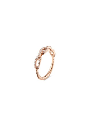 Main View - Click To Enlarge - DAVID YURMAN - 'Stax' diamond 18k rose gold chain link ring