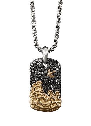 Main View - Click To Enlarge - DAVID YURMAN - 'Waves' diamond silver 18k yellow gold dog tag pendant