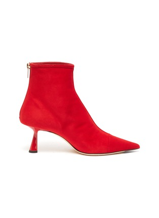 Main View - Click To Enlarge - JIMMY CHOO - '65 Kix' suede slanted heel ankle boots