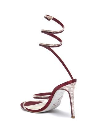 - RENÉ CAOVILLA - 'Cleo' strass coil anklet satin sandals