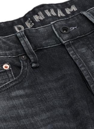 - DENHAM - 'Bolt GRLHB' washed skinny jeans