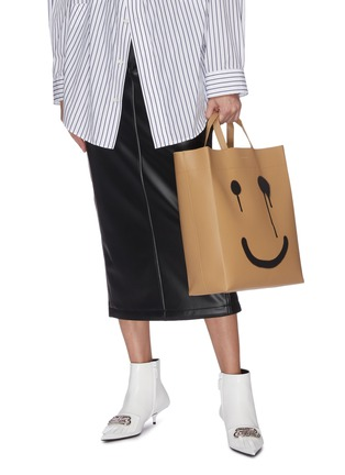 Figure View - Click To Enlarge - BALENCIAGA - Happy/ Not Happy medium market tote bag