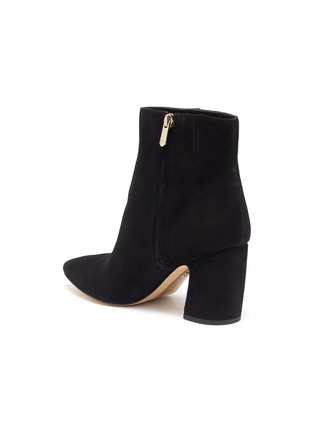 - SAM EDELMAN - 'Hilty' suede ankle boots
