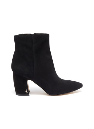 Main View - Click To Enlarge - SAM EDELMAN - 'Hilty' suede ankle boots