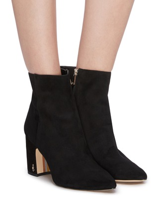 Figure View - Click To Enlarge - SAM EDELMAN - 'Hilty' suede ankle boots