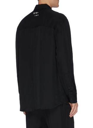 Back View - Click To Enlarge - SONG FOR THE MUTE - x Cocoon 'AM/PM' oversized shirt