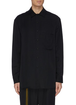 Main View - Click To Enlarge - SONG FOR THE MUTE - x Cocoon 'AM/PM' oversized shirt