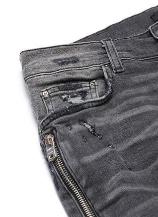 - AMIRI - 'MX2' zip detail skinny jeans
