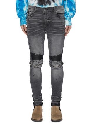 Main View - Click To Enlarge - AMIRI - 'MX2' zip detail skinny jeans