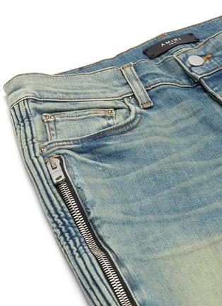 - AMIRI - 'Half Track' Jeans
