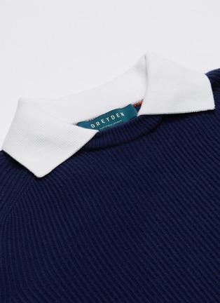 - DREYDEN - 'Dean' insert collar rib knit cashmere sweater