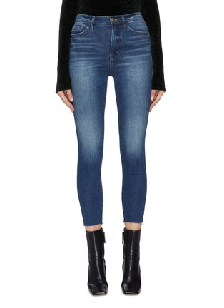 Main View - Click To Enlarge - FRAME DENIM - 'Ali Cigarette' high rise jeans