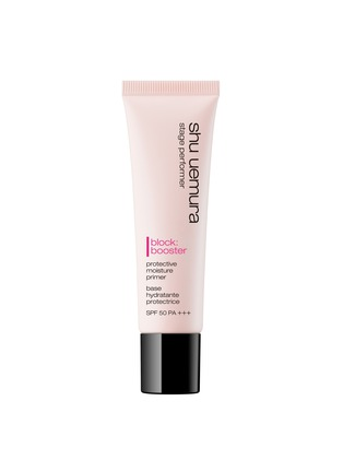 Main View - Click To Enlarge - SHU UEMURA - Stage Performer Block:Booster – Pink