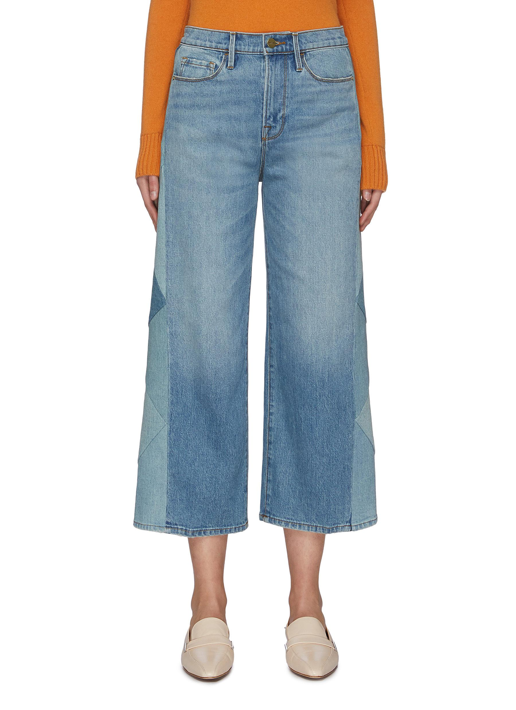 Buy Frame Denim Jeans 'Ali HR' patchwork outseam jeans