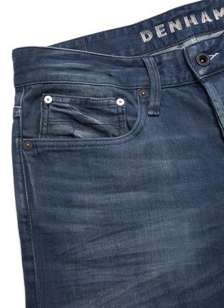 - DENHAM - 'Bolt Wlrock' skinny jeans