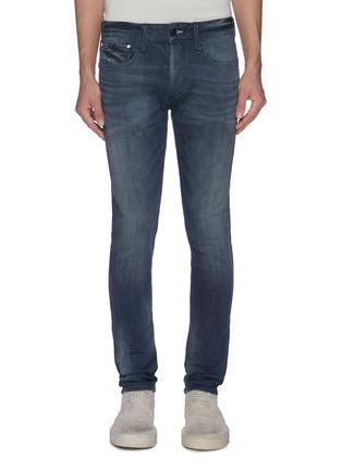 Main View - Click To Enlarge - DENHAM - 'Bolt Wlrock' skinny jeans