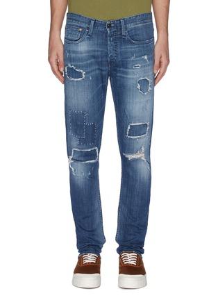 Main View - Click To Enlarge - DENHAM - 'Razor' rip-and-repair slim jeans