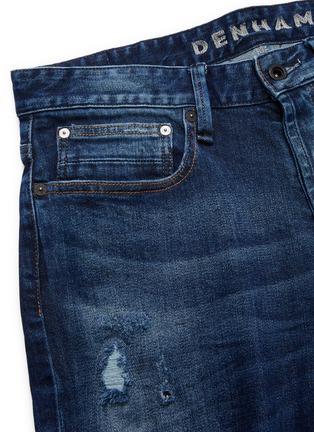 - DENHAM - 'Bolt' rip-and-repair ombre skinny jeans