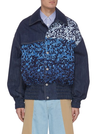 Main View - Click To Enlarge - FENG CHEN WANG - Chinese resist dye handwoven denim jacket