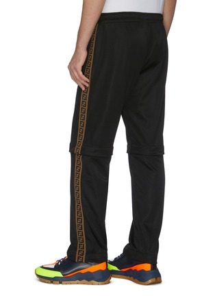 Back View - Click To Enlarge - FENDI SPORT - 'FF' Logo embroidered outseam detachable short sweatpants