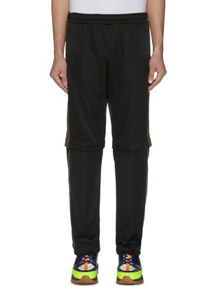 Main View - Click To Enlarge - FENDI SPORT - 'FF' Logo embroidered outseam detachable short sweatpants