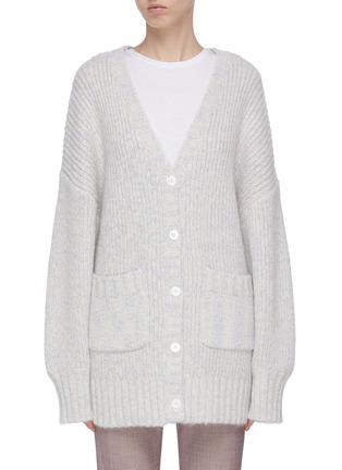 Main View - Click To Enlarge - STAUD - 'Charlie' oversized cardigan