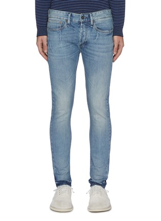 Main View - Click To Enlarge - DENHAM - 'Future' ombre wash skinny jeans