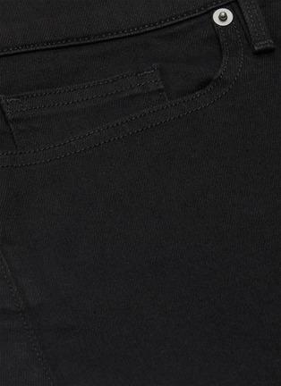 - FRAME DENIM - 'L'Homme' skinny jeans