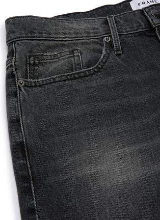 - FRAME DENIM - 'L'Homme' Heavy Wash Skinny Jeans